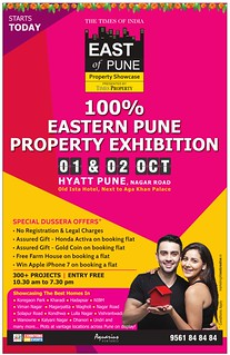 Times East Pune Property Exhibition (01_10_2016)