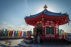 Yokohama Daikokuten Temple (Nihon Zaichuu Scotto) Tags: temples temple buddhist japan japanese colorful religious sacred
