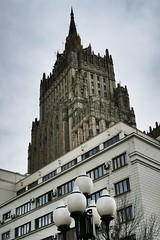 Ministry of Foreign Affairs of the Russian Federation, Moscow (milia imagines) Tags:   architecture stalinist sevensisters russia moscow