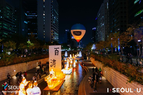 Thumbnail from Cheonggyecheon