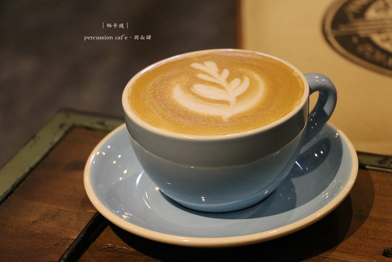 帕卡遜 percussion caf'e板橋咖啡廳012