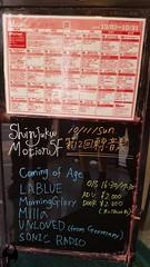 2015-10-11_unloved_japan_motion live house - tokyo (4)