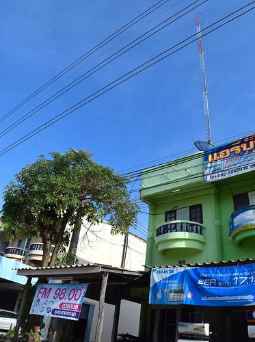 FM 98 Cha-am / Hua Hin