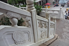 IMG_3550 (rinkie and ron) Tags: shanghi china