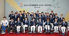Team_Korea_Rio_Paralympic_12 (KOREA.NET - Official page of the Republic of Korea) Tags: rio2016paralympicgames korea teamkorea jamsil olympicparktel primeminister pm mcst sports    2016
