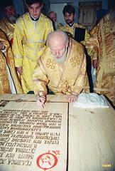 022. Consecration of the Dormition Cathedral. September 8, 2000 / Освящение Успенского собора. 8 сентября 2000 г