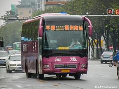 福州南站-平潭 县级高速客运 YUTONG 宇通 ZK6120R41B@工业路红庆里 (LF Zhang) Tags: zk6120r41b 宇通客车 yutong lionsstar manlionsstar