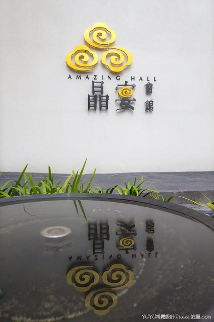 004_YUYU視覺設計