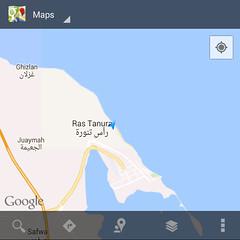 007-IMG_20161030_170513 (urShadow's Blog) Tags: khobar uptown966 ras tanura al rashid mall dhahran king abdulaziz center for world culture