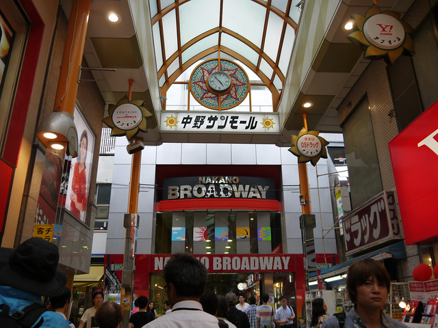 中野 BOARDWAY