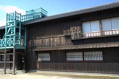 Dejima building