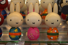 Miffy (Nijntje) figures for sale in Miyajima