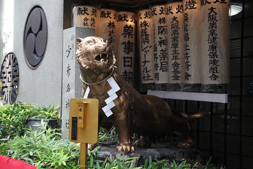少彦名神社を守る虎