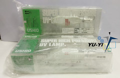 USHIO USH-2001BY SUPER HIGH PRESSURE UV LAMP_800517-2 (plcresource) Tags: ushio ush2001by super high pressure uv lamp