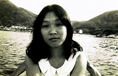 Girl In Hong Kong (~ Lone Wadi Archives ~) Tags: hongkong china chinese lostphoto foundphoto mysterious unknown retro 1960s boat asia asian
