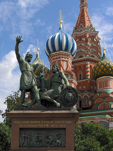 Moscow-Москва ©  J_Llanos
