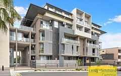 Building A, G02/81-8 Courallie Ave, Homebush West NSW