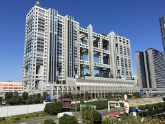 Fuji Television Building (nakashi) Tags: japan tokyo odaiba fujitv