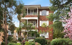 2/62 Oxford Street, Epping NSW