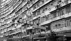 """""""the wall"""" (hugo poon - one day in my life) Tags: xt2 23mmf2 hongkong quarrybay yaumanstreet yickfatbuilding concretejungle wall 70s architecture windowtypeac sign city buildingcomplex"""