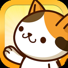 Cat Planet -Planet of the cats - Android & iOS apps - Free (jpappsdl) Tags: android animal apps cat catplanet catplanetplanetofthecats civilization collect evolution foster free ios item japan japanese leftgame planet simulation simulationgame strength tap upgrade