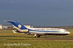 B727-17RE VP-BPZ PETER NYGARD (shanairpic) Tags: jetairliner bizjet b727 boeing727 shannon peternygard vpbpz