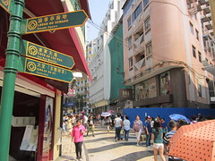 TO SENADO SQUARE (PINOY PHOTOGRAPHER) Tags: world china asia macau