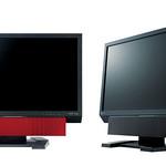 カラー液晶モニターフルHD対応23.0型の写真