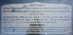 India - Telangana - Hyderabad - Golconda Fort - Ramadas Prison - Signboard (asienman) Tags: india hyderabad golcondafort telangana asienmanphotography