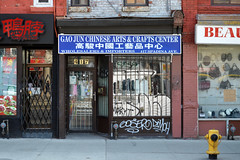 DSC_0744 v2 (collations) Tags: toronto ontario architecture documentary vernacular storefronts streetscapes builtenvironment vernaculararchitecture urbanfabric