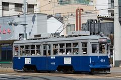 653 Hiroshima Electric Railway (shitte641000) Tags: tram streetcar  650 653