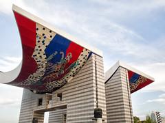 Olympic Park World Peace Gate (EmreKanik) Tags: world park architecture gate asia peace south korea seoul kr olympic southkorea 문 세계 worldpeacegate 올림픽 평화의 서울 한국 공원 세계평화의문