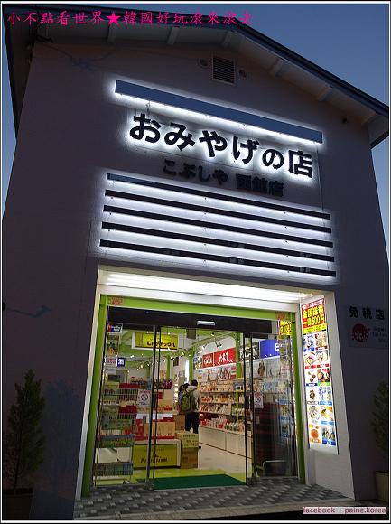 函館金森紅磚倉庫群 (39).JPG