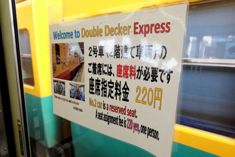 DSCF5748_副本