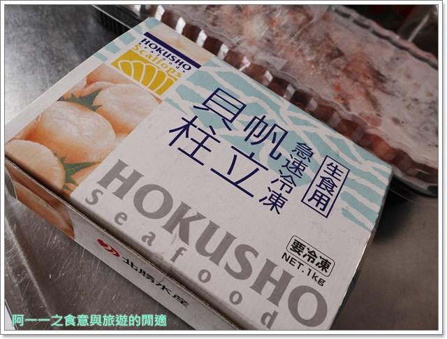 高川水產.干貝.松露紅膏蝦.海鮮.年節禮盒.宅配美食image002