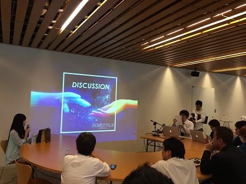 """ROBOTALK SPECIAL  Discussion """"コミュニケーションロボットは「ブーム」なのか ロボットの「これまで」と「これから」を考える"""