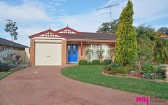 20B Bird Place, St Helens Park NSW
