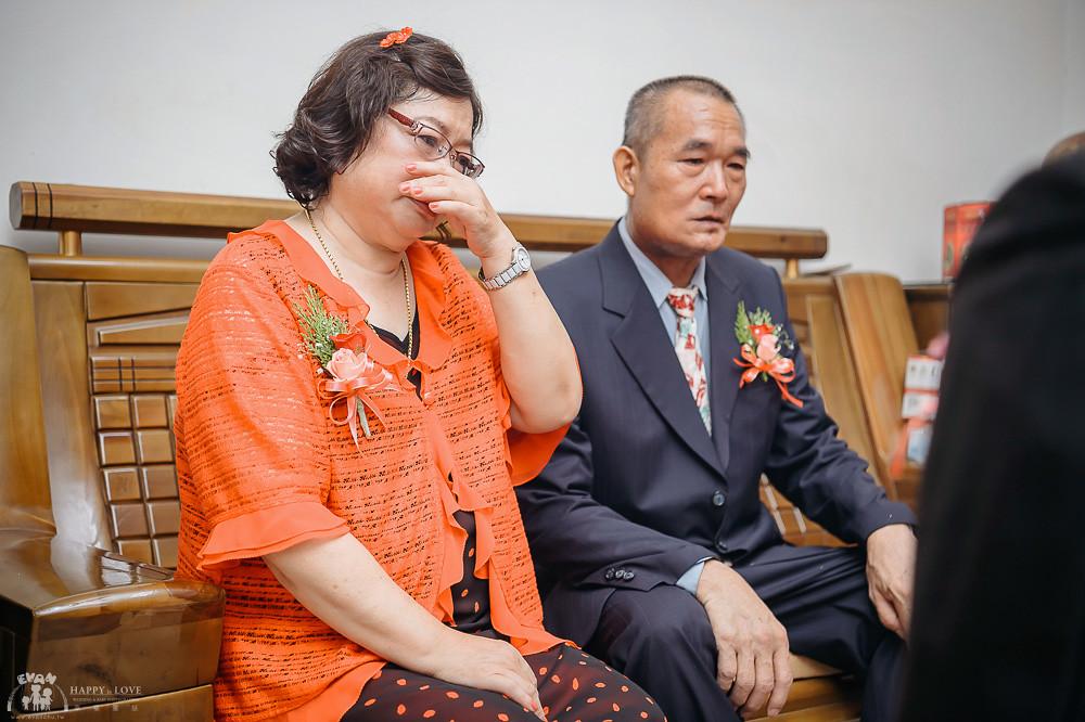 婚攝-婚禮記錄_0059