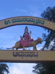 Shri Jenukallamma Temple, Ammana Ghatta Photography By CHINMAYA M.RAO  (22)
