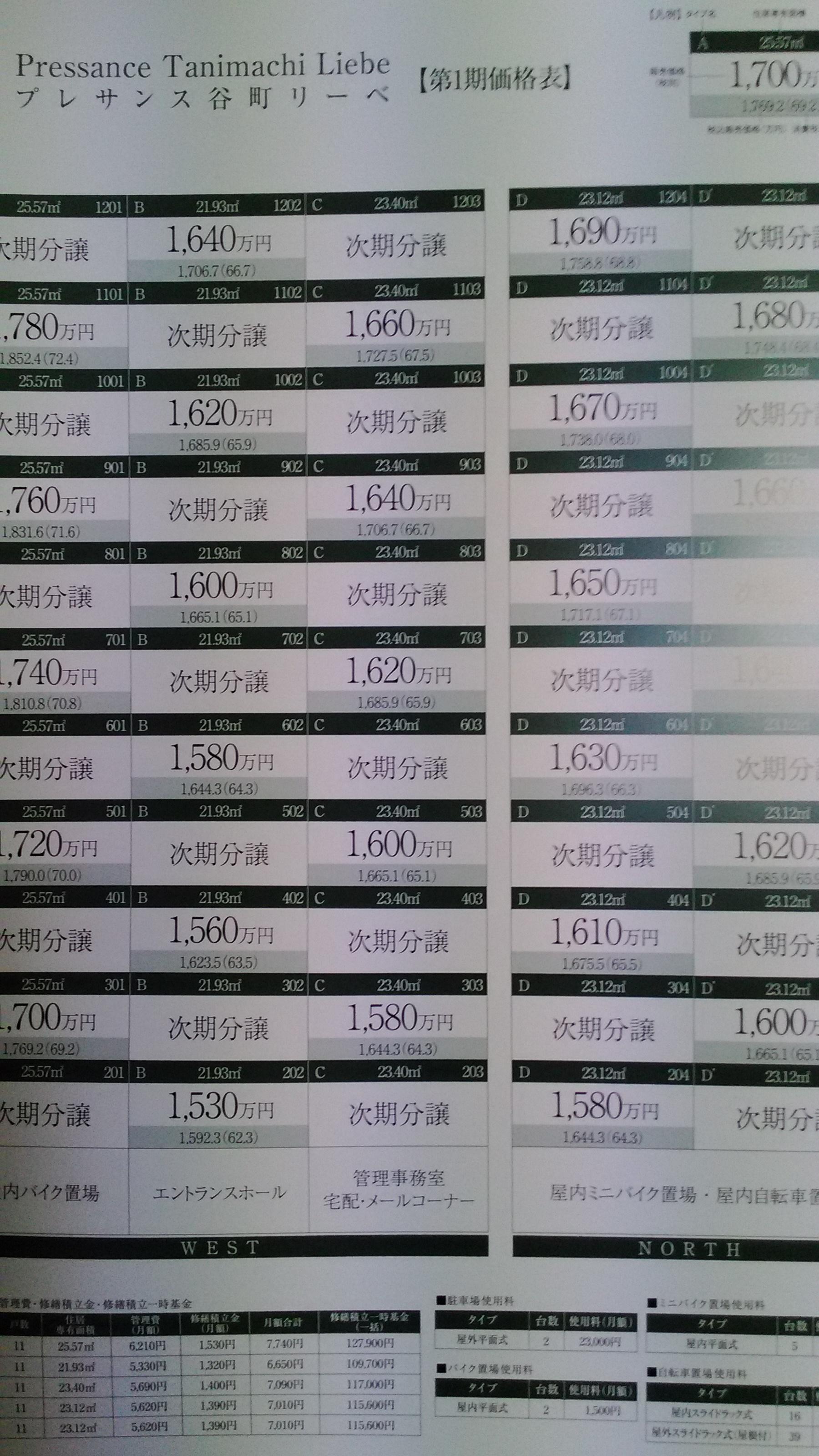 FJネクスト エフ・ジェー・ネクスト 迷惑電話5 [転載禁止]©2ch.net YouTube動画>32本 ->画像>39枚