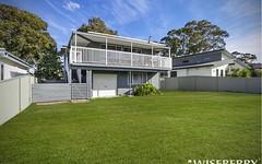 41 Eighth Avenue, Toukley NSW