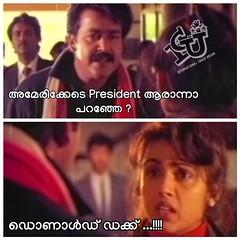 ?? #icuchalu #plainjoke #people Credits: Deepu Varghese George ICU (chaluunion) Tags: icuchalu icu internationalchaluunion chaluunion