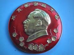"Mao Zedong's poem ""plum blossom joy snow all over the sky""  毛泽东诗词《梅花欢喜漫天雪》 (Spring Land (大地春)) Tags: china badge mao zedong 中国 人 套章 徽章 文化大革命 毛主席 毛泽东 毛泽东像章 社会主义"