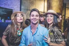 Fiesta Beremot - Groucho Sevilla