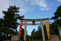 DSC02757 (MrSUIZOU) Tags: 京都 紅葉 北野天満宮 平野神社 十月桜