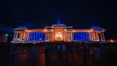 Parliament Building, Ulaanbaatar
