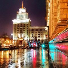 Rainy November morning (Varvara_R) Tags: street autumn rain architecture reflections lights moscow coth pekinghotel triumphsquare coth5