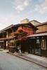 Takayama, Old House (Pikaglace) Tags: sony a7 takayama japan japon traditional architecture traditionnelle japonaise japanese maple érable crépuscule dusk bike old bicycle vélo wood bois kanji