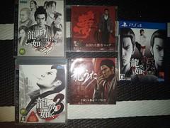 Yakuza NTSC-J (vaderphoenixx) Tags: ryu ga gotoku yakuza playstation sony ps3 ps4 sega ntsc