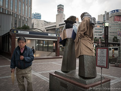 "Winter has come (Kenji ""hamachan"" Nagahama) Tags: candid street snap warmvscold richvspoor yokohama japan"